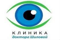Клиника Шиловой