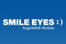 Смайл Айз (Smile Eyes Augenklinik Moskau)