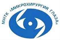 МНТК им.Святослава Федорова (Микрохирургия глаза)