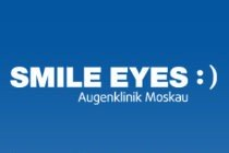 Смайл Айз (Smile Eyes Augenklinik Moskau)