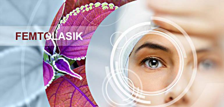 Фемто ЛАСИК - лазерная коррекция зрения